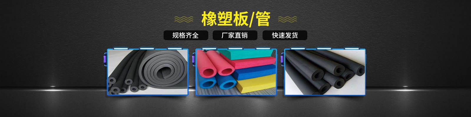 硅酸铝针刺毯,硅酸铝纤维毡,硅酸铝板,硅酸铝保温棉